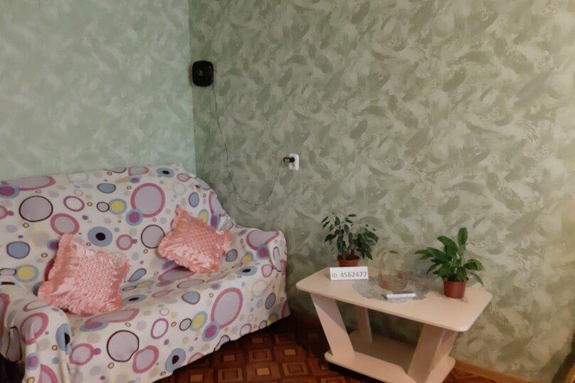 1-комн. квартира, 33 кв.м. на 4 человека, Невская улица, 8, Волгоград - Фотография 11