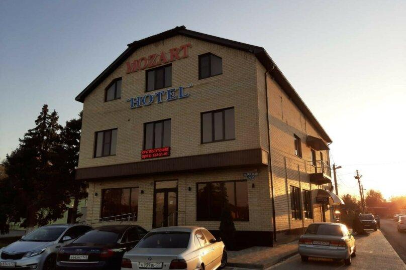 Отель, улица Гоголя, 86А на 15 номеров - Фотография 1