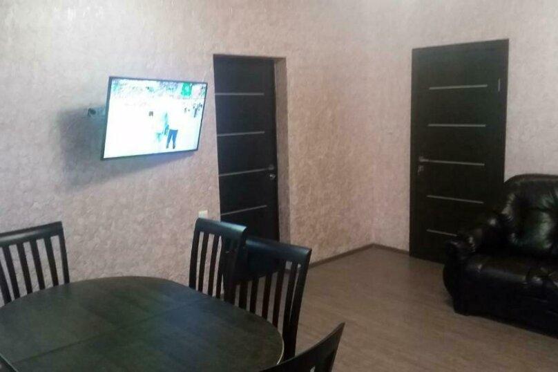 Люкс с 1 спальней , Чанба, 7, Цандрыпш - Фотография 4