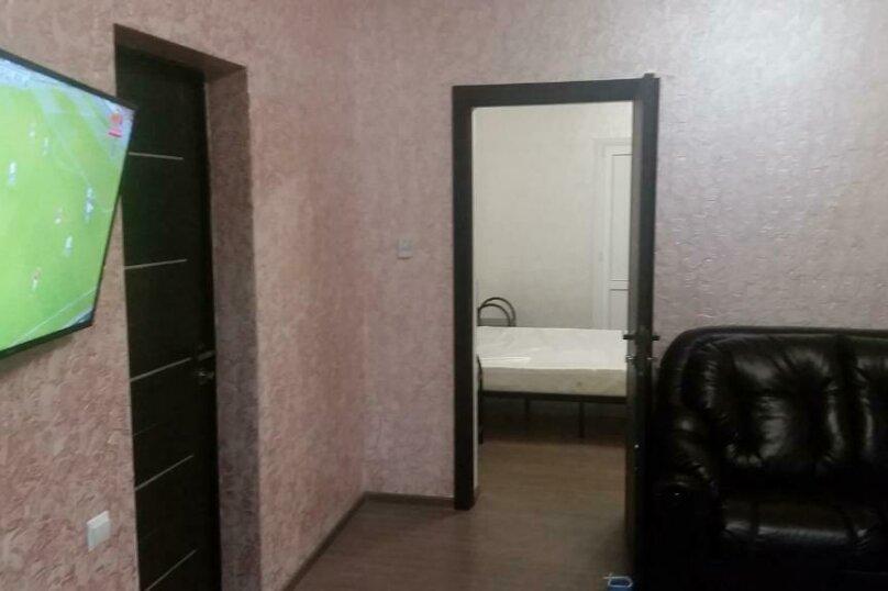 Люкс с 1 спальней , Чанба, 7, Цандрыпш - Фотография 5
