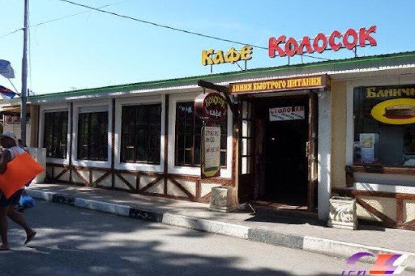 """Гостиница """"Колосок"""", улица Ленина, 17 на 37 номеров - Фотография 12"""