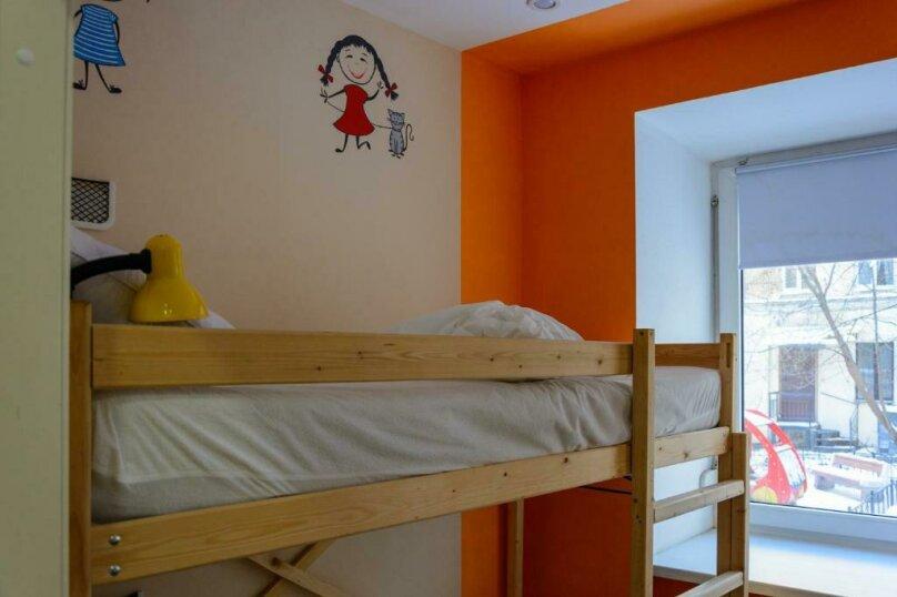 Кровать в общем номере для женщин с 4 кроватями, Казанская улица, 8-10, Санкт-Петербург - Фотография 1