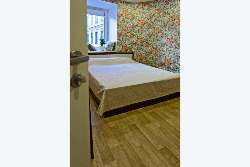 Хостел «Браво на Казанской», Казанская улица, 8-10 на 17 номеров - Фотография 28