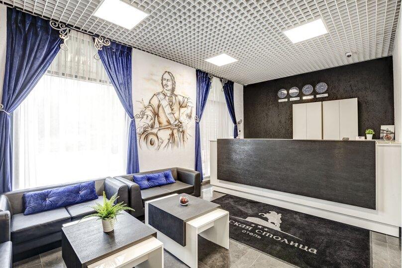 Гостевой дом «Царская Столица», Кременчугская улица, 9к1 на 39 комнат - Фотография 2