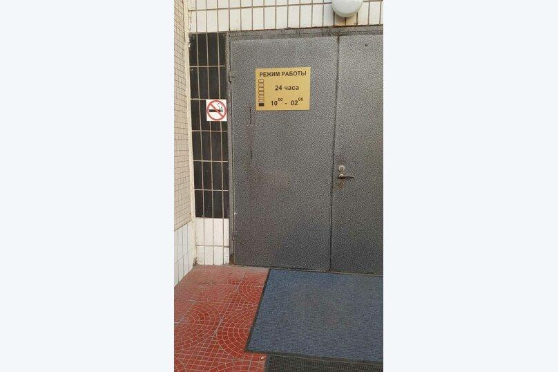 """Мини-отель """"Николь"""", Пролетарский проспект, 19к2 на 11 номеров - Фотография 15"""