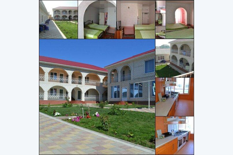 3-местный + дополнительное место для ребенка до 16 лет, Амет-Хан-Султана, 7-А, Межводное - Фотография 7