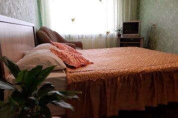 1-комн. квартира, 33 кв.м. на 4 человека, Невская улица, 8, Волгоград - Фотография 1