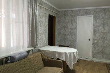 Дом, 40 кв.м. на 5 человек, 2 спальни, улица Кустодиева, 35, Геленджик - Фотография 1