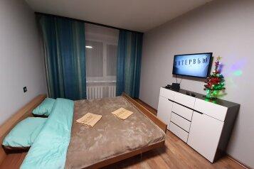 1-комн. квартира, 35 кв.м. на 4 человека, Автозаводская улица, 77, Ярославль - Фотография 1