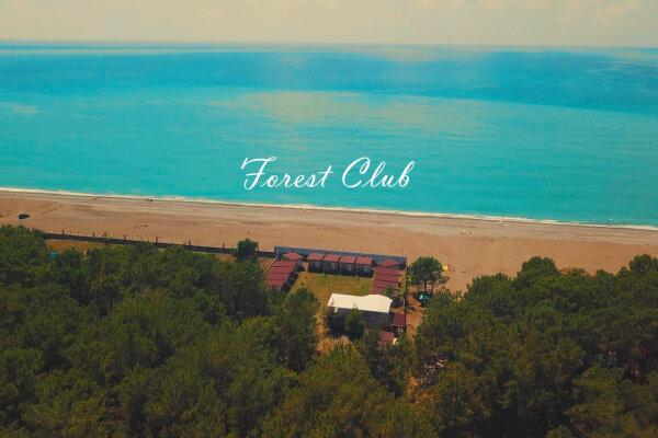 "Мини-отель ""FOREST CLUB"""