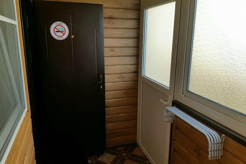 Бунгало с мини-кухней, Котовского, 16, Адлер - Фотография 6