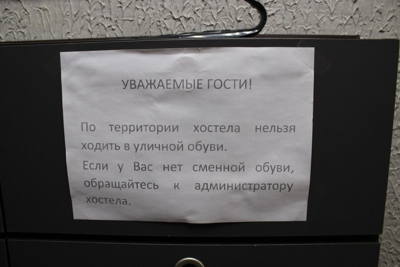 "Хостел ""Брусничка"", улица Ленина, 21 на 4 номера - Фотография 6"