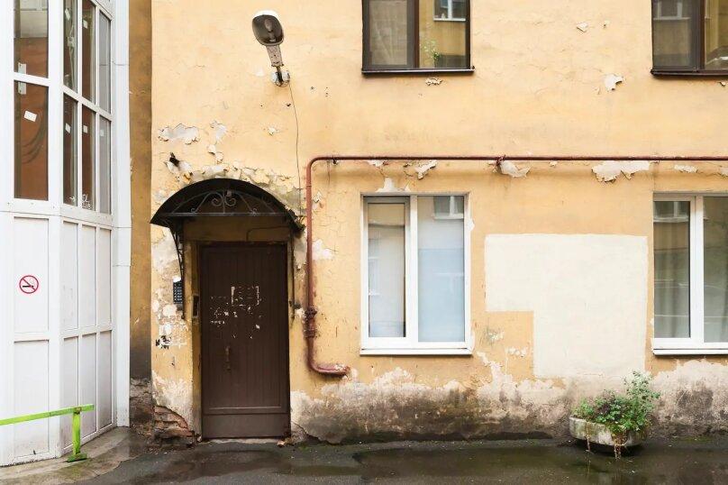 1-комн. квартира, 18 кв.м. на 4 человека, улица Марата, 33, Санкт-Петербург - Фотография 10