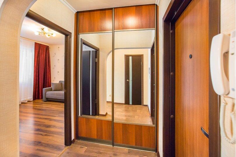 1-комн. квартира, 37 кв.м. на 4 человека, улица Маршала Жукова, 54, Тольятти - Фотография 10