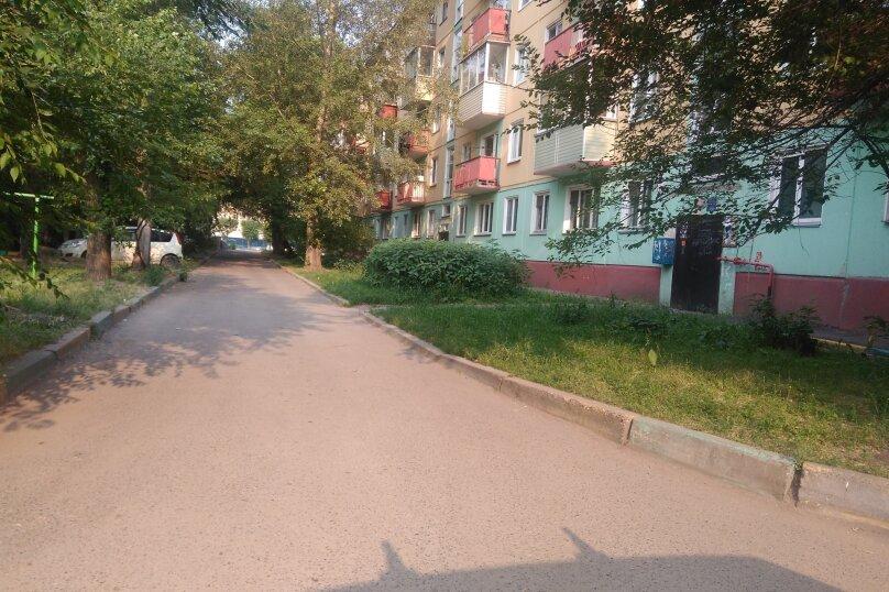 1-комн. квартира, 32 кв.м. на 4 человека, улица Александра Матросова, 6, Красноярск - Фотография 15