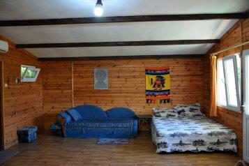 Дом Сибирь, 45 кв.м. на 6 человек, 1 спальня, Ялтинская улица, 2, Алупка - Фотография 1