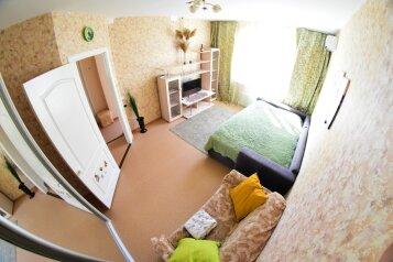 1-комн. квартира, 37 кв.м. на 4 человека, улица 40 лет Победы, 20, Нижний Новгород - Фотография 1