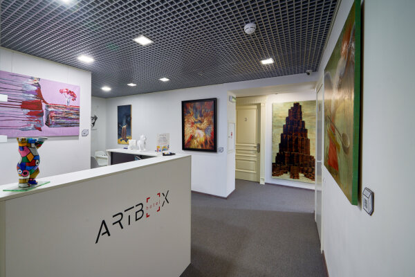 Hotel & Gallery Artbox