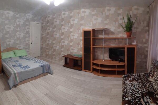 1-комн. квартира, 32 кв.м. на 4 человека