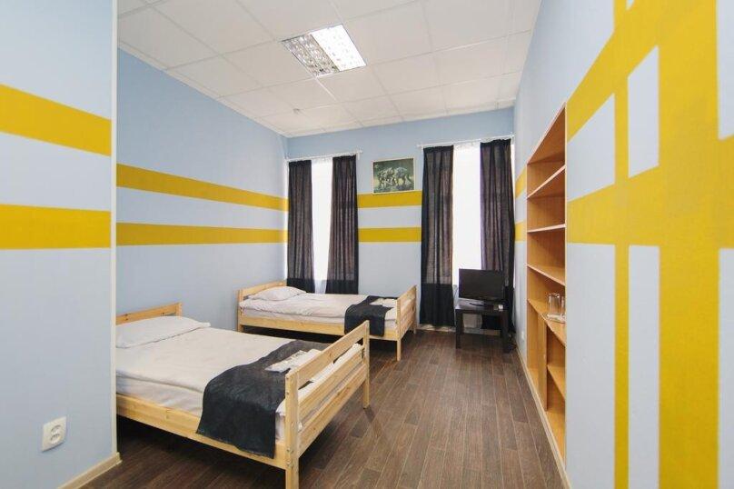 Двухместный номер с 2 отдельными кроватями и общей ванной комнатой, Невский проспект, 126/2, Санкт-Петербург - Фотография 1