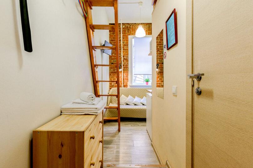 Отдельная комната, Поварской переулок, 11, Санкт-Петербург - Фотография 1