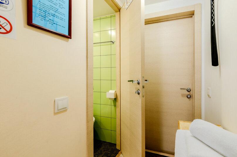 Отдельная комната, Поварской переулок, 11, Санкт-Петербург - Фотография 2