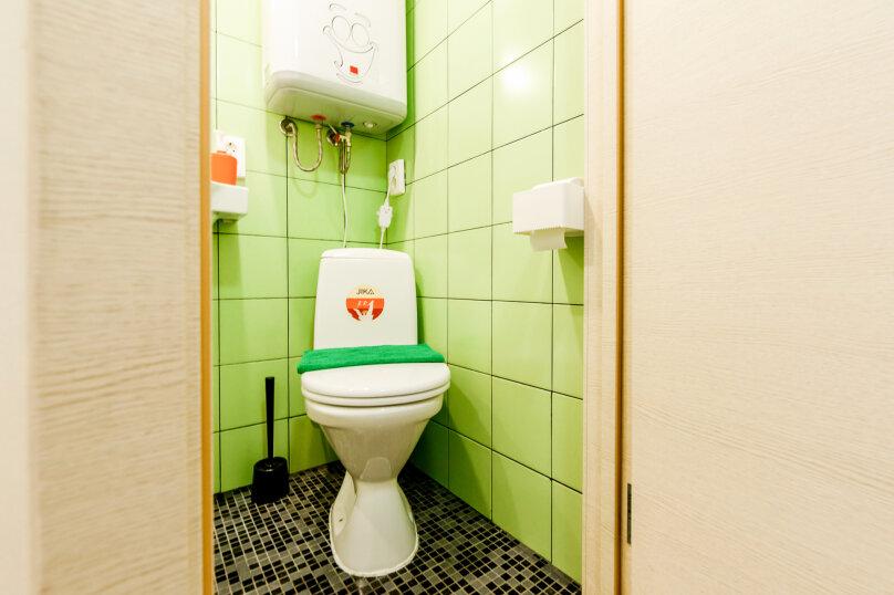 Отдельная комната, Поварской переулок, 11, Санкт-Петербург - Фотография 7