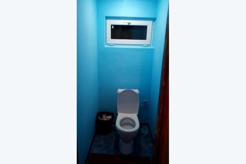 """Гостевой дом """"Радуга"""", переулок Псырцха, 15 на 10 комнат - Фотография 24"""