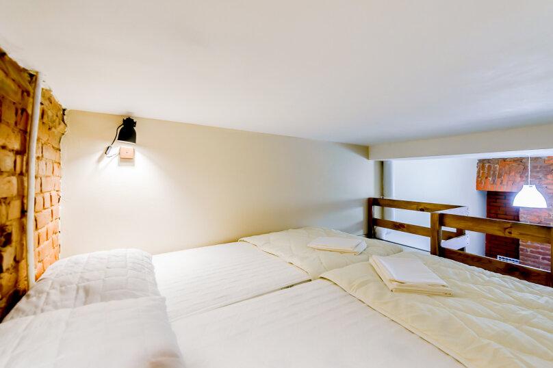Отдельная комната, улица Марата, 39, Санкт-Петербург - Фотография 1