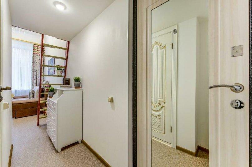 """Апартаменты """"Семейный очаг"""", Курляндская улица, 6-8 на 8 номеров - Фотография 51"""