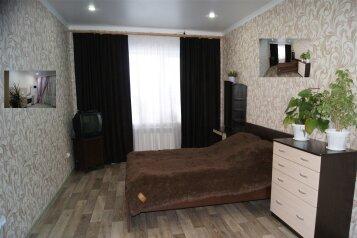 1-комн. квартира, 44 кв.м. на 3 человека, Запольная улица, 60, Курск - Фотография 1