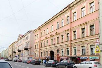 2-комн. квартира, 40 кв.м. на 7 человек, Казанская улица, 38, Санкт-Петербург - Фотография 1