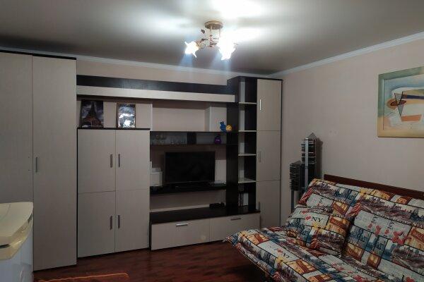 1-комн. квартира, 21 кв.м. на 3 человека