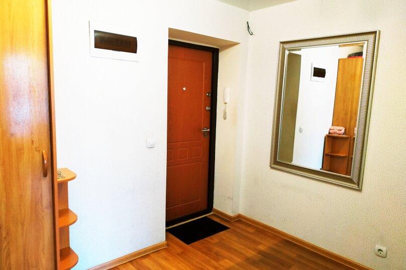 1-комн. квартира, 50 кв.м. на 3 человека, улица Войкова, 8, Хабаровск - Фотография 5