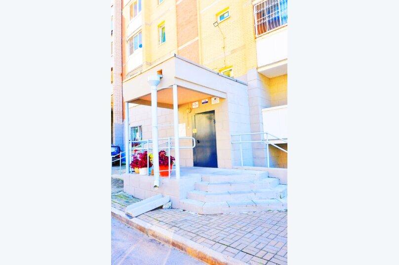 1-комн. квартира, 40 кв.м. на 4 человека, улица Калинина, 14, Хабаровск - Фотография 2
