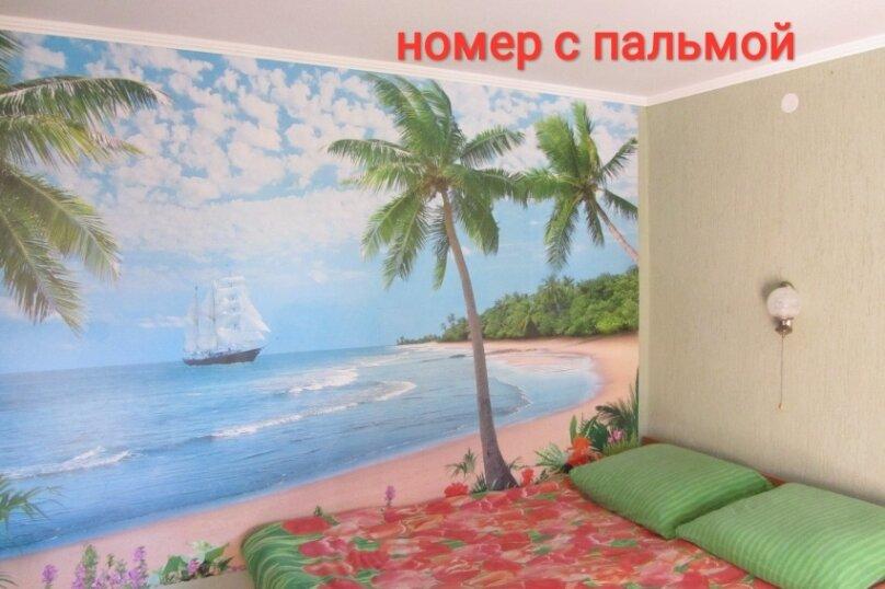 Отдельная комната, О.Кошевого , 65, Евпатория - Фотография 1