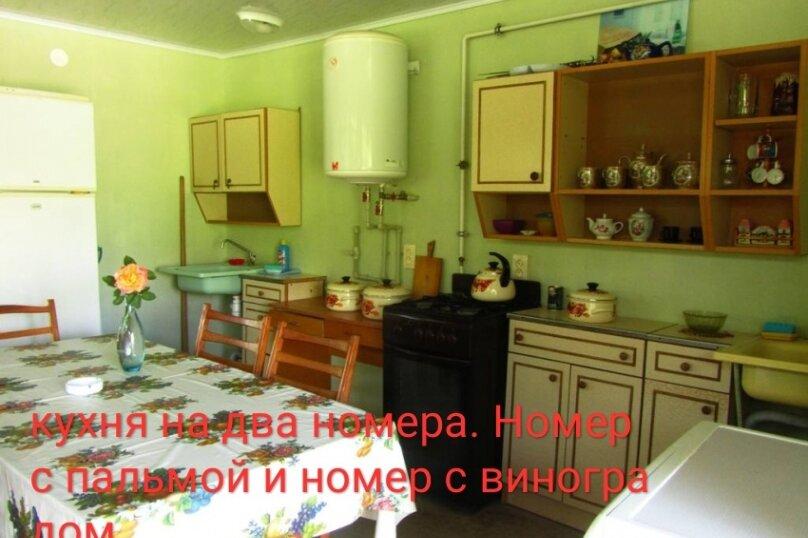 Отдельная комната, О.Кошевого , 65, Евпатория - Фотография 4