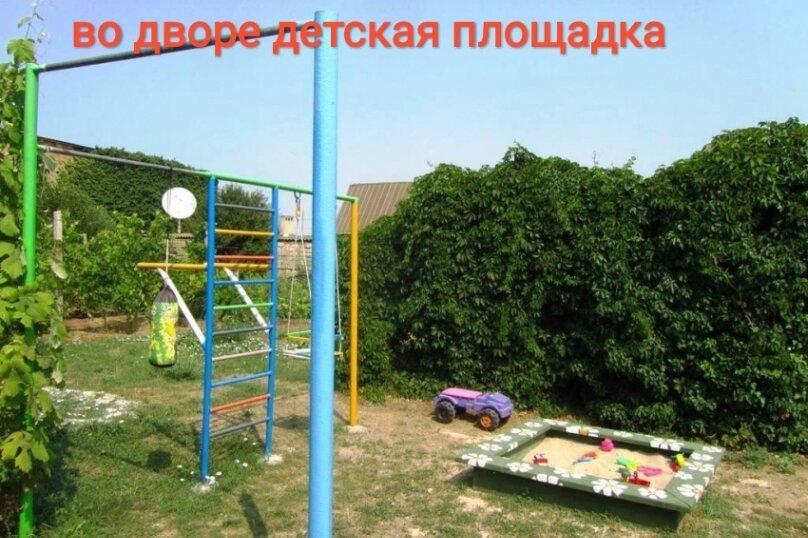 Отдельная комната, О.Кошевого , 65, Евпатория - Фотография 5