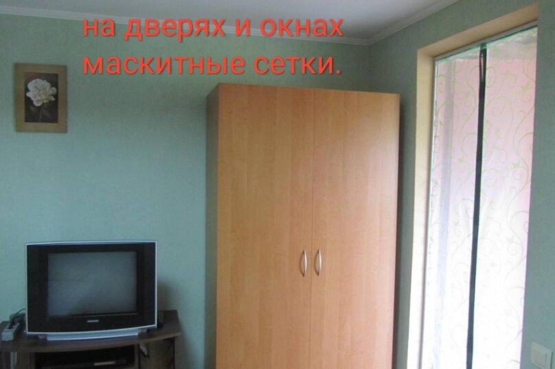 Отдельная комната, О.Кошевого , 65, Евпатория - Фотография 8
