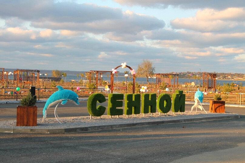 """Гостевой дом """"Янис"""", Комсомольский переулок, 38 на 5 комнат - Фотография 5"""