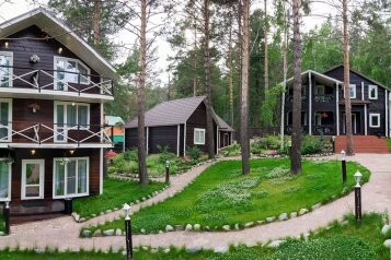 Туристический Комплекс, улица Чапаева, 104А на 11 номеров - Фотография 1