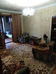 2-комн. квартира на 4 человека, улица Абазгаа, 57/2, Гагра - Фотография 1