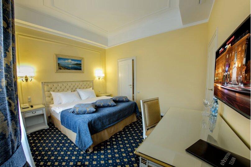 Отель «Волгоград», улица Мира, 12 на 157 номеров - Фотография 13