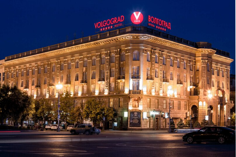 Отель «Волгоград», улица Мира, 12 на 157 номеров - Фотография 1