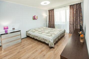 1-комн. квартира, 34 кв.м. на 3 человека, бульвар Туполева, 8, Тольятти - Фотография 1