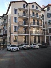 1-комн. квартира, 28 кв.м. на 3 человека, Крымская улица, 22к1, Геленджик - Фотография 1