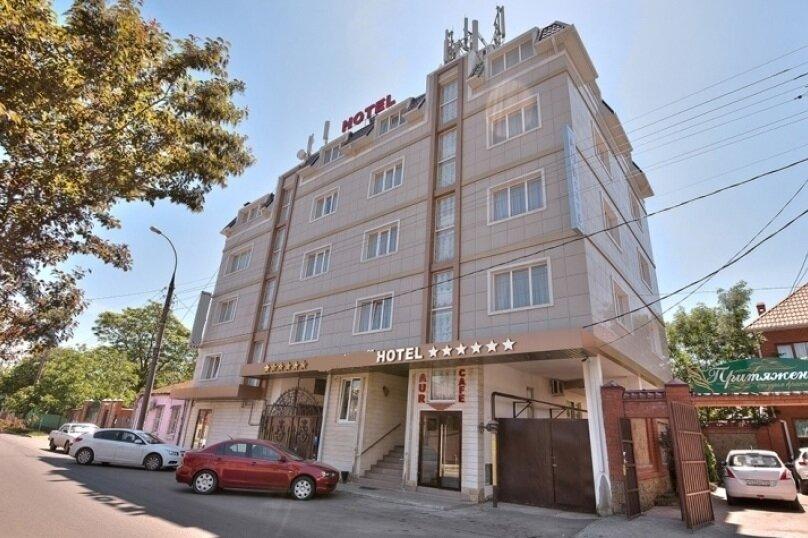 """Мини-отель """"Аурелиу"""", Пашковская улица, 124 на 29 номеров - Фотография 1"""