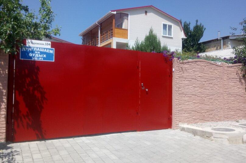 """Гостевой дом """"СВЕТЛАНА"""", Сурожская улица, 104 на 8 комнат - Фотография 43"""