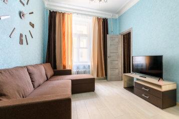 2-комн. квартира, 40 кв.м. на 4 человека, Можайская улица, 14, Санкт-Петербург - Фотография 1