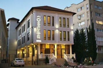 """Отель """"ОСКАР"""", улица Островского, 35 на 46 номеров - Фотография 1"""